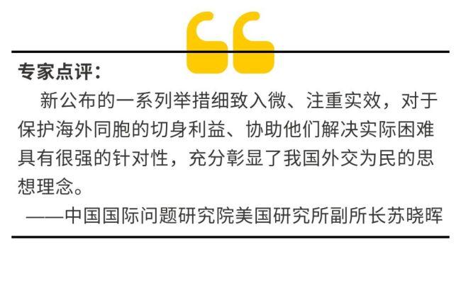 """外交最前排丨""""十四五""""开局之年,中国外交这些亮点值得期待"""