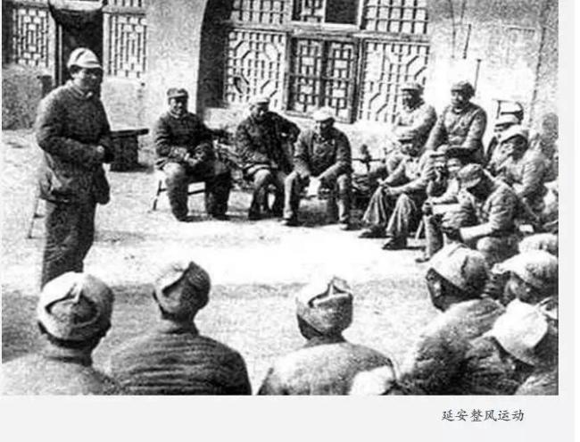 从创建共产党到成立新中国丨1943 : 淬炼成钢斗志坚——中国共产党坚持独立自主继续巩固发展抗日民族统一战线