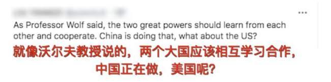 """美教授狠批""""中国威胁论"""",上万美国网友点赞"""