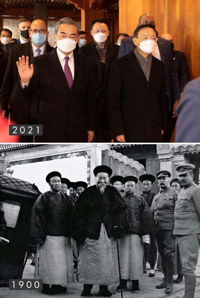 1900年,李鸿章低眉顺眼同八国联军谈判;2021年,杨洁篪、王毅应美国邀请在安克雷奇昂首挺胸开展对话。