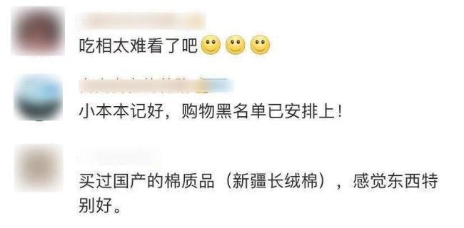 """休想乱""""弹""""!央视热评:中国棉花很软,中国人很硬"""