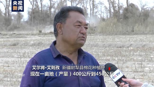 """白棉花为何上了""""黑名单""""?记者前往新疆进行调查"""