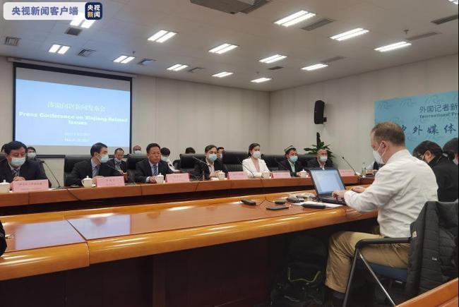 外交部与新疆自治区涉疆问题新闻发布会:用事实回击西方编造的谎言与无理指责