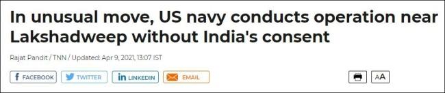 印度时报报道截图