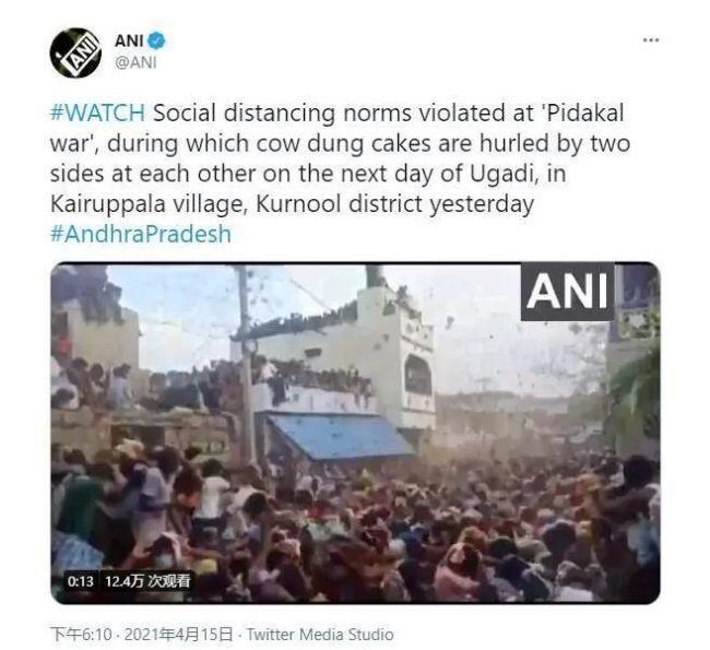 印度媒体的相关报道