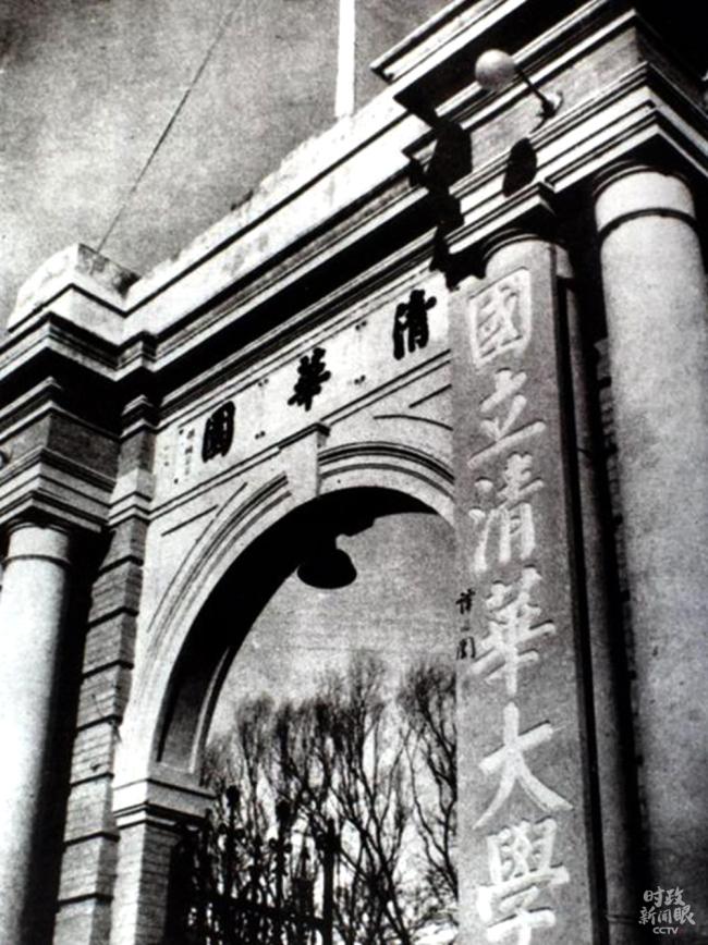 """时政新闻眼丨""""学长""""习近平考察清华:心怀""""国之大者"""",建设一流大学"""
