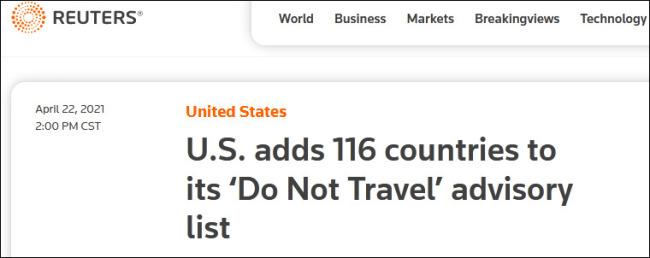 是否考虑放宽中美旅行限制?美国务院回应