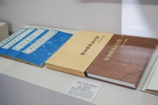 鉴往知来丨跟着总书记学历史:千秋医圣留给今天怎样的启示?
