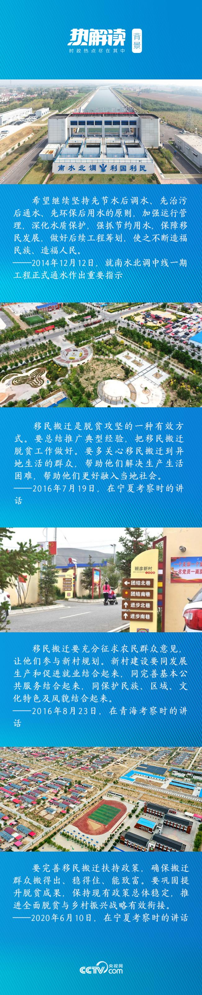 热解读|总书记为什么说这个新生的村庄蕴藏着伟大的精神?