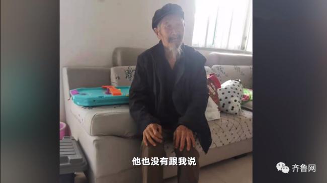 孙女离家前,87岁爷爷凌晨摘樱桃送去!