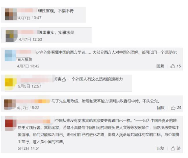 马丁·雅克:中国共产党能够不断进行自我革新,保持前进状态