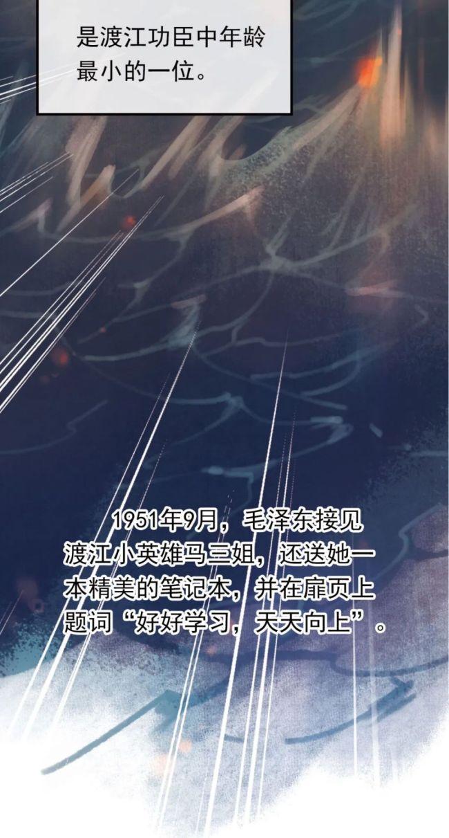 """14岁,她成了年龄最小的""""渡江功臣"""""""