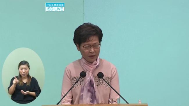 林郑月娥:香港若有需要仍会邀请海外法官