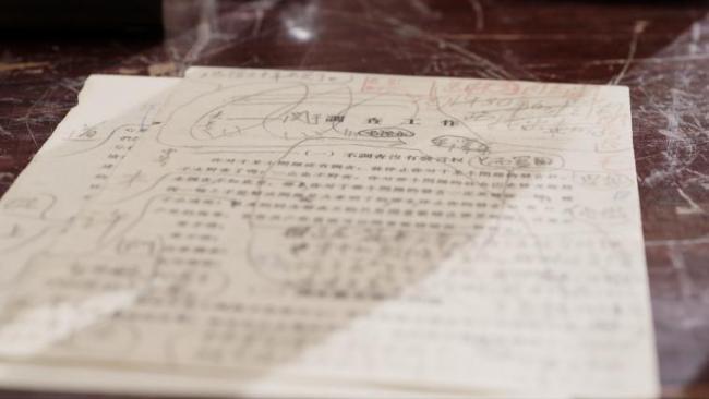 """百集微纪录·红色档案丨30年前一篇文章的遗失 毛泽东""""像丢了小孩子一样"""""""
