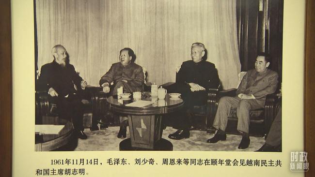 """时政新闻眼丨一次特殊的中央政治局集体学习,习近平强调""""五个始终坚持"""""""