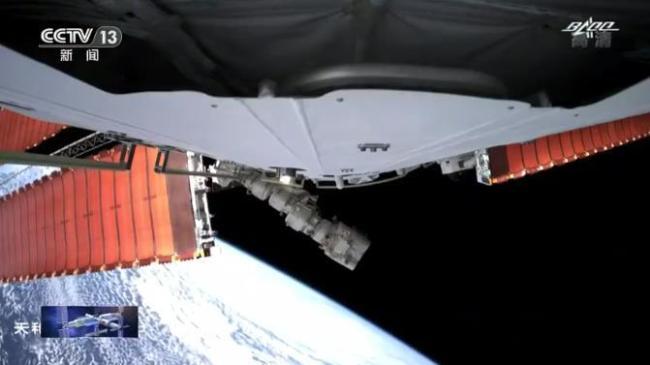 空间站全景相机拍下地球绝美画面