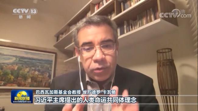 多国人士:中国推动构建人类命运共同体 助推全球共同发展