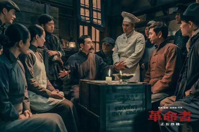 """电影《革命者》:有信仰也有温度,他把李大钊真的演""""活""""了"""