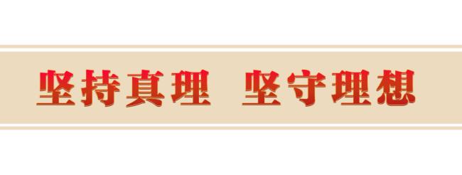 大党丨百年史诗 精神为源