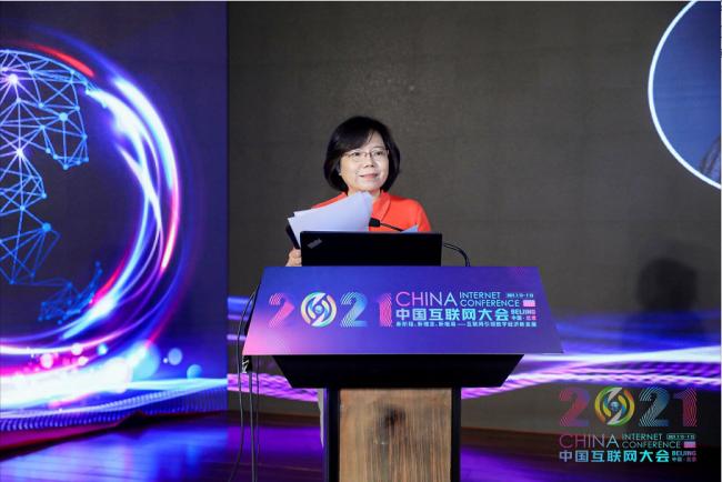 2021中国互联网大会 | 第五届中国互联网纠纷解决机制高峰论坛在京举办