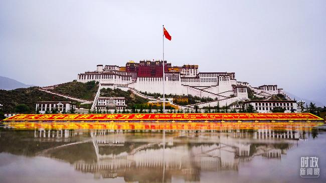 时政新闻眼丨总书记西藏之行,这些细节映照人心