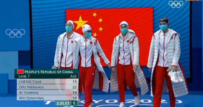 奥运会首现破世界纪录成绩,中国游泳队破亚洲纪录