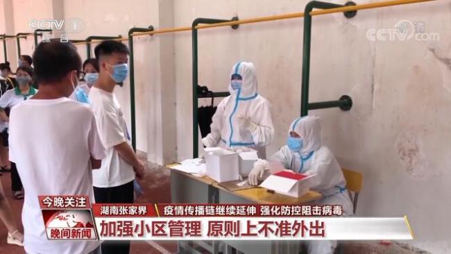 全国多地紧急筛查 不断升级疫情管控措施