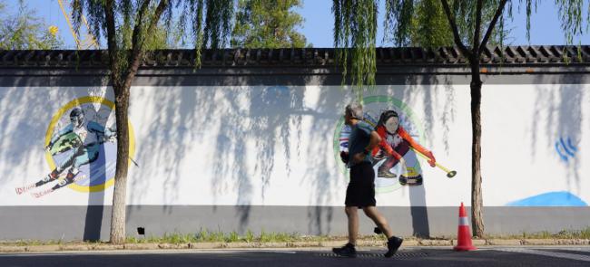 冬奥测试活动进行中,这面文化墙为冬奥城增色