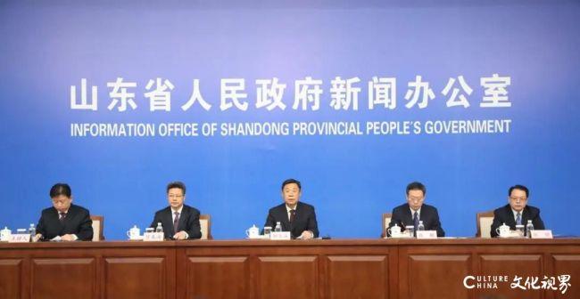 """济南文旅集团在""""十三五""""时期有效推进了济南文旅产业的高质量发展"""