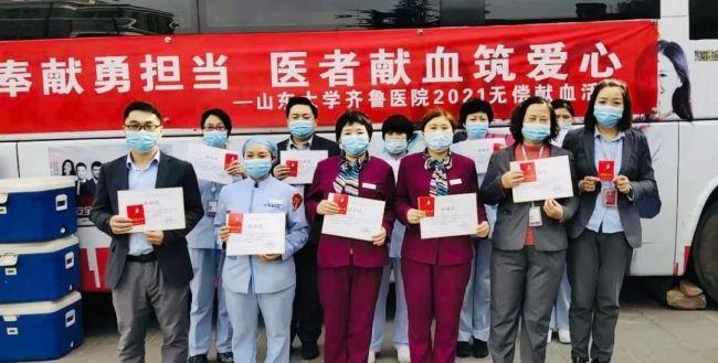 银丰物业齐鲁医院项目员工积极参与无偿献血,为社会公益事业贡献力量