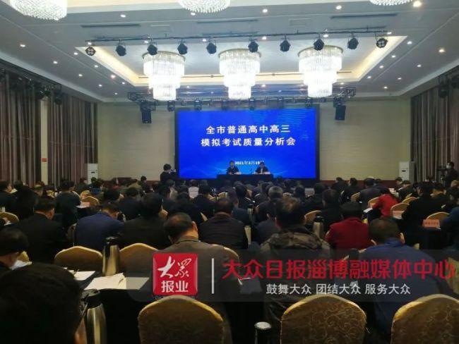 """淄博市教育局列出明确规定,将""""清净""""还给教师,将""""清静""""还给校园"""