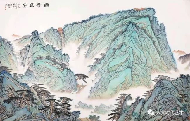 清奇温润,意境悠远——著名画家杨枫山水画作品赏析