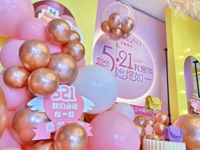 用心宠爱,始终如一——莎蔓莉莎北京事业群成立14周年