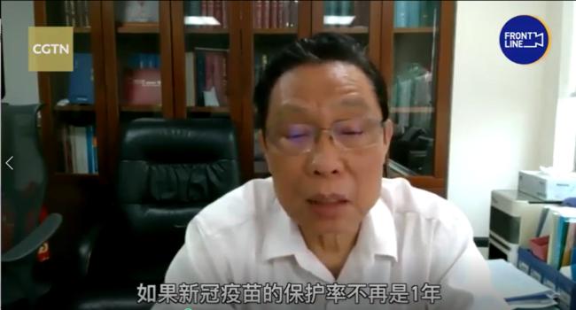 钟南山:新冠与人类可能会长期共存 ,要定期打疫苗
