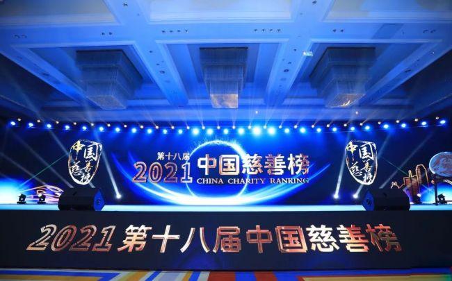 """莎蔓莉莎获评""""2021中国慈善榜年度慈善榜样"""""""