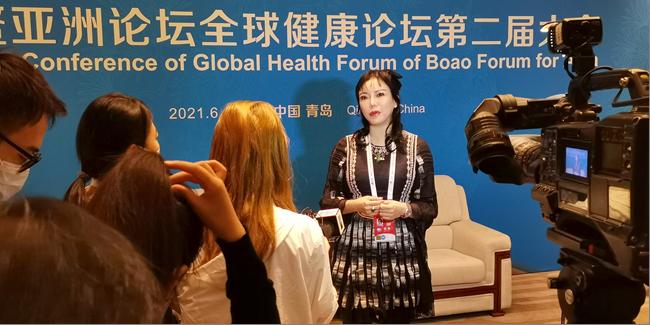 甘肃省政协委员彭丹应邀出席博鳌亚洲论坛全球健康论坛第二届大会