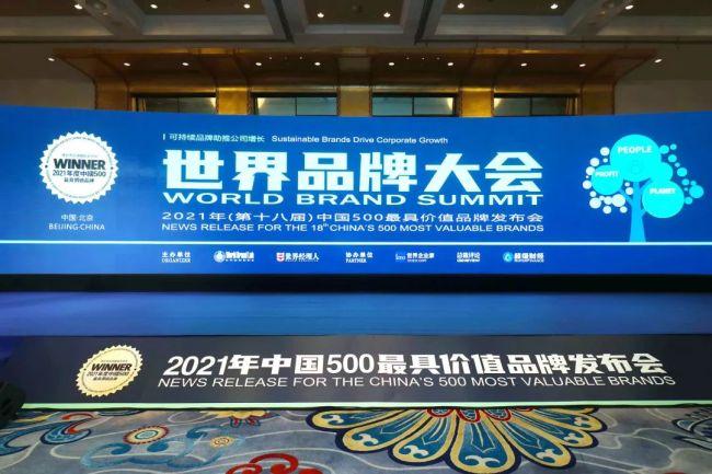 """青岛银行五度入选""""中国500最具价值品牌"""",彰显品牌向善的力量"""