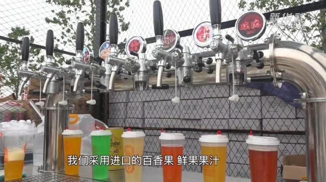 你尝过绿豆味、百香果味、荔枝海盐味的啤酒吗?青岛国际啤酒节颠覆你对啤酒的想象