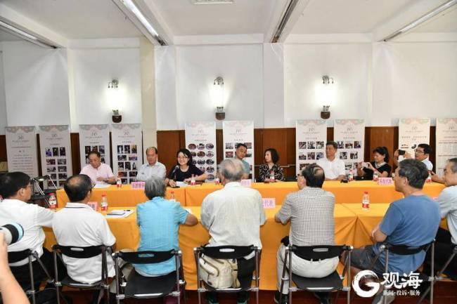 """青岛交响乐团""""爱乐沙龙""""举行成立十周年庆典,回顾十年硕果"""