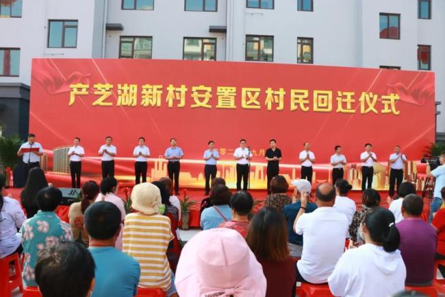青岛莱西市水集街道举办产芝湖新村安置区村民回迁仪式