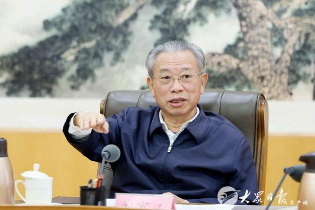 刘家义:严格执法是法治建设的关键环节,关系民生、关乎民心、关乎党和政府法治形象