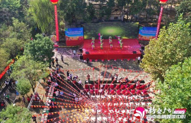 2021年泰安新泰市农民丰收节暨第四届新泰苹果节开幕
