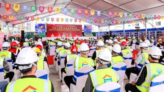 济南市2021年工程质量安全观摩活动在碧桂园翡翠雅郡顺利举行