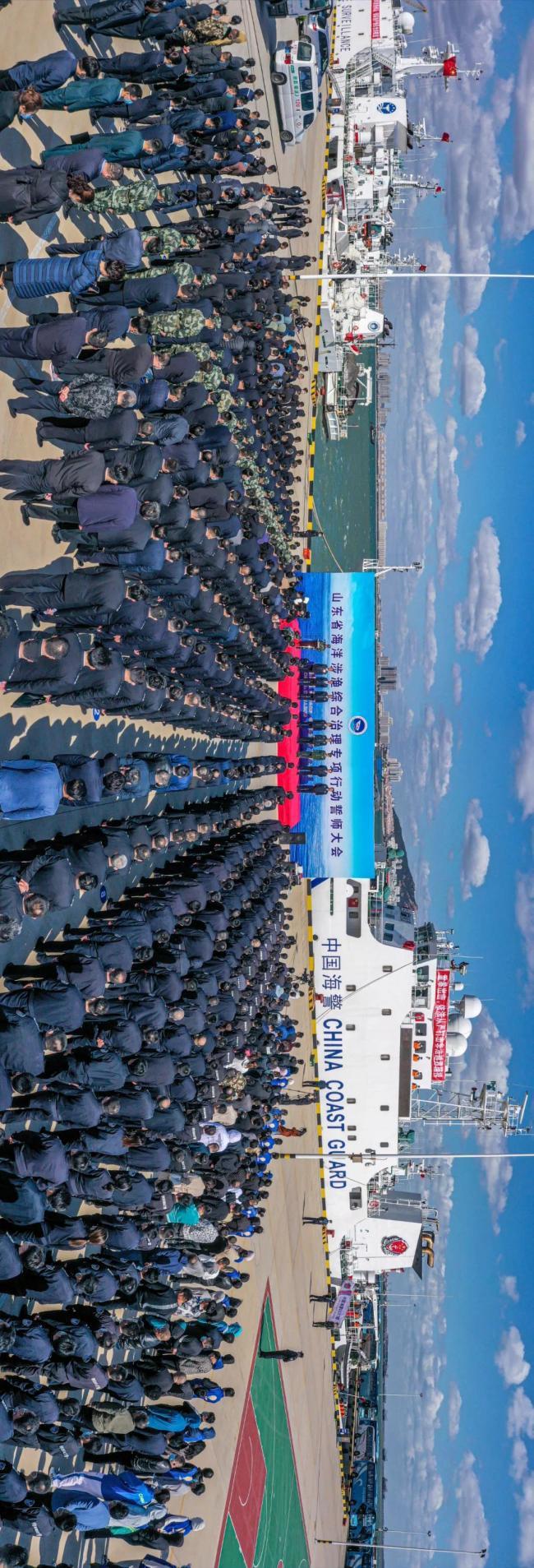 山东省海洋涉渔综合治理专项行动誓师大会在威海荣成举行