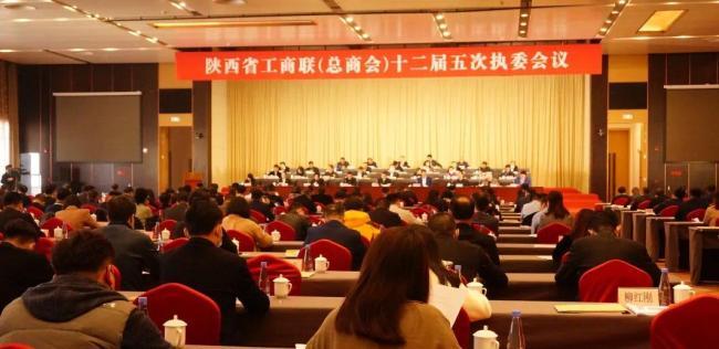 """陕西省广东商会被评为2019-2020年度全省""""四好""""商会"""