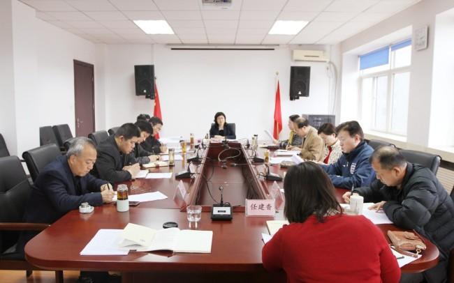 陕西社会主义学院召开理论学习中心组会议