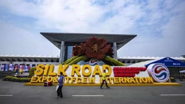 宝鸡市文化和旅游局组团参加第五届丝博会