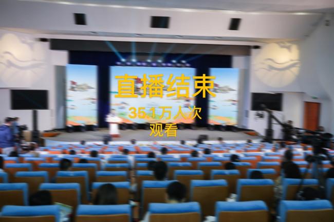 直播 | 2021年陕西自然资源科普讲解大赛决赛