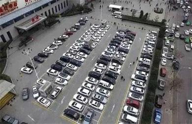 陕西:鼓励医院学校夜间闲置车位对外开放