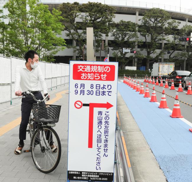 定了!东京奥运会场馆观众上限最多1万人